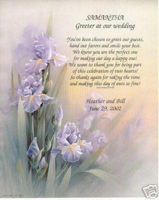 Junior Bridesmaid Wedding Poem Personalized Name Print